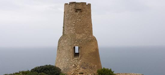 Antigua Atalaya