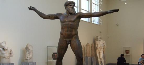 Museo Nacional de Historia de Atenas